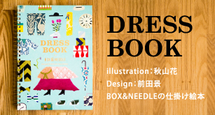 dress book