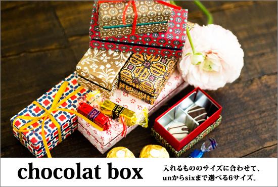 chocolatbox