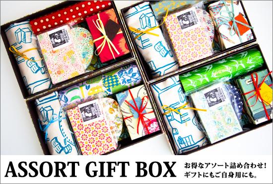 gif tbox