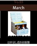 COFRET BOX
