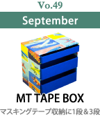 MT TAPE BOX