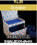 coffret box